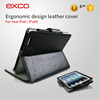 EXCO New Products 2016 Leather Case Handheld Flip Stand Case for ipad
