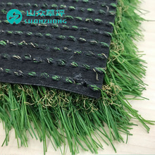 Decoration Synthetic Grass Mat Home Foot Shape Stepping Stone