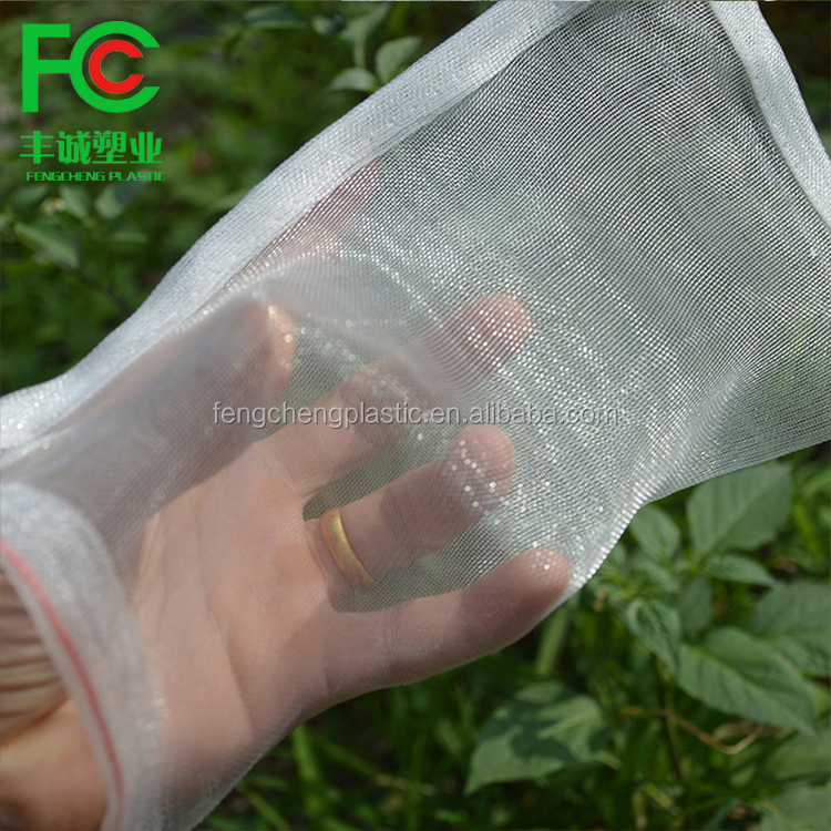 2017 100% virgin hdpe recycled plastic cultivate insect net bag new product insect net bag for fruit protection and vegetables