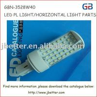 LED PL LIGHT/HORIZONTAL LIGHT PARTS