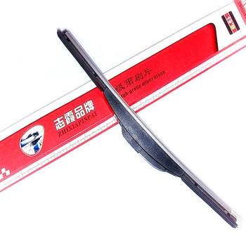 windshiled screen wiper blades for left or right drive side, good quality