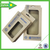Top Sale Power Bank Box Kraft