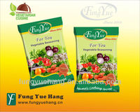 10g Vegetable Flavor Seasoning