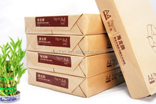 High quality copy paper A4 80gsm in China