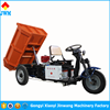 top sale manufacturer supplier electric hydraulic tricycle mining dump truck for sale