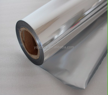 printed poly laminated aluminum foil for packing