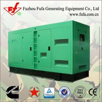 650KW Low Noise Diesel Generator Made In China