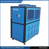 packaged air and water cooled liquid industrial chiller