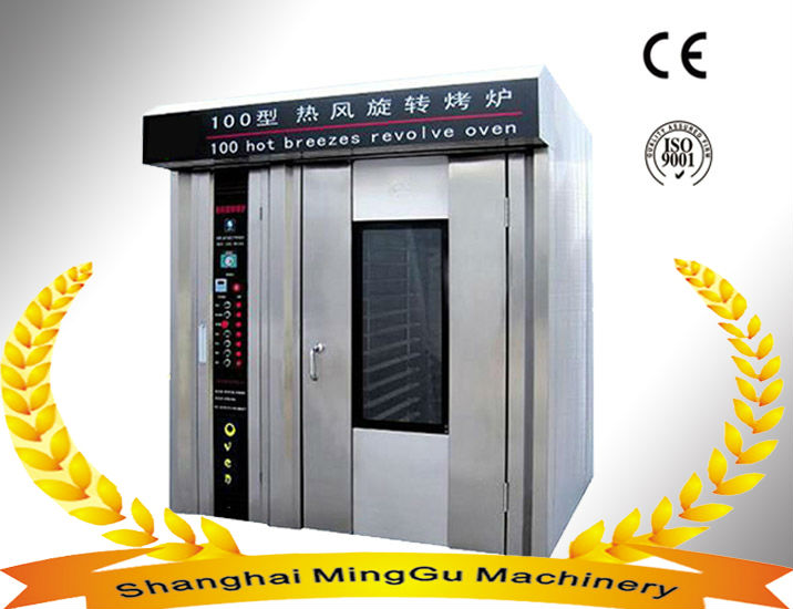 Hot!!!dry forced air circulation drying oven