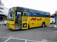 #10042 NISSAN UD - 1994 [BUSES- LARGE BUS] Chassis:RM21..