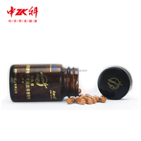 2016 Hot-selling Chinese herbs Natural Organic Immunity Enhancement Cordyceps Extract
