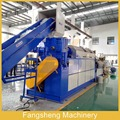 2015 reasonable price of used plastic rigid material pelletizer machine