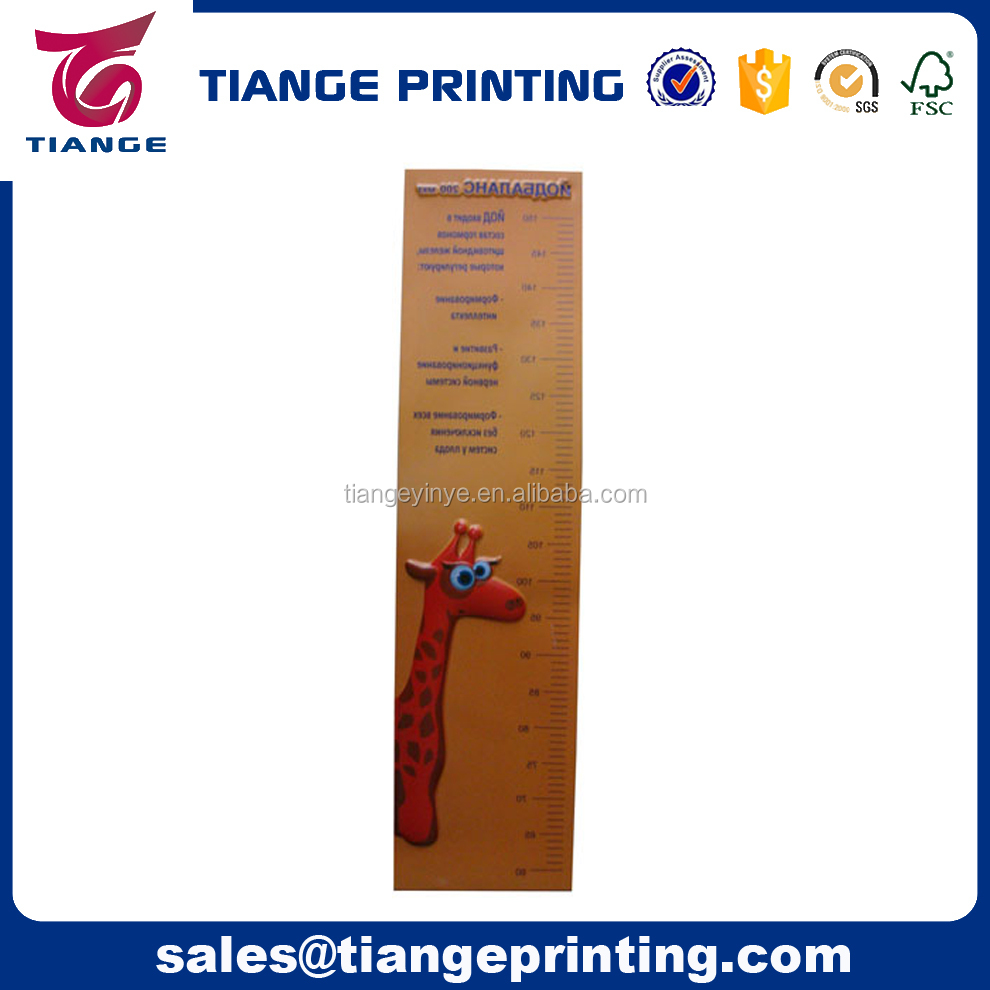 Kids Embossed PVC Growth Chart