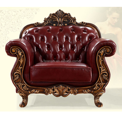 Oudian Quality Wholesale leather sofa wooden sofa set designs living room furniture