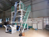 high quality pe film blowing machine, plastic film extruding machine