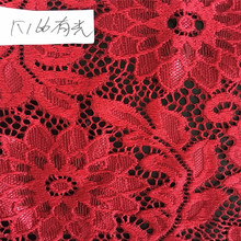 Fancy Big Flower Design Nylon Spandex Lace Fabric Ready Goods
