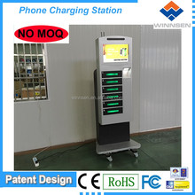 Shopping Mall Vending Machine Muliti payments Mobile Phone Charging Station for Emergency APC-06B