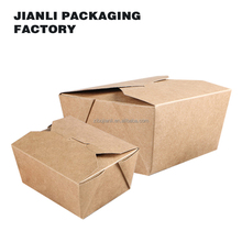 Customized disposable japanese food gift box containers