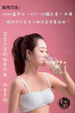 Dietary fiber drink with low fat and low sugar, perfectly for fat people