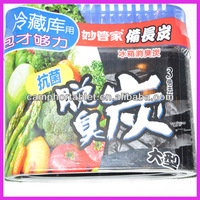 2014 Japan Best Sell Mini Active Carbon Refrigerator Deodorant
