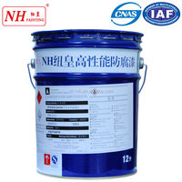 Heat Resistant Paint High Temperature Organic Silicon Insulated Paint