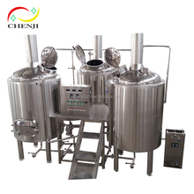 500L Complete brewing system/equipment