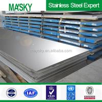 Brush finish stainless steel metal sheet