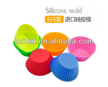 12 Reusable Silicone Cupcake Liner Holder Mini Muffin Dessert Baking Cups Mold