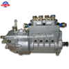 /product-detail/china-best-diesel-engine-spare-parts-engine-fuel-injection-pump-60159740628.html
