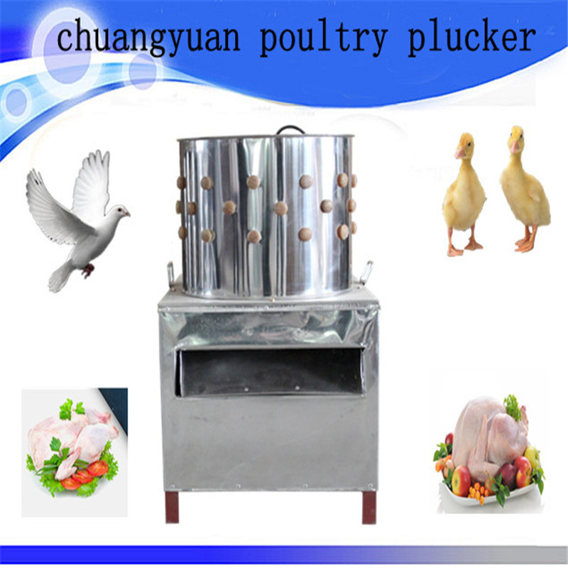Economical hot selling automatic chicken plucker for defeathering chicken feather machine