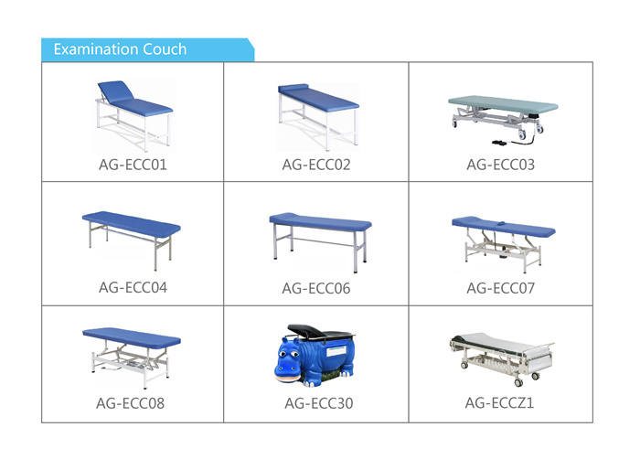 AG-ECC30 distinguished appearance hospital clinic surgical instrument single medical examination couch bed