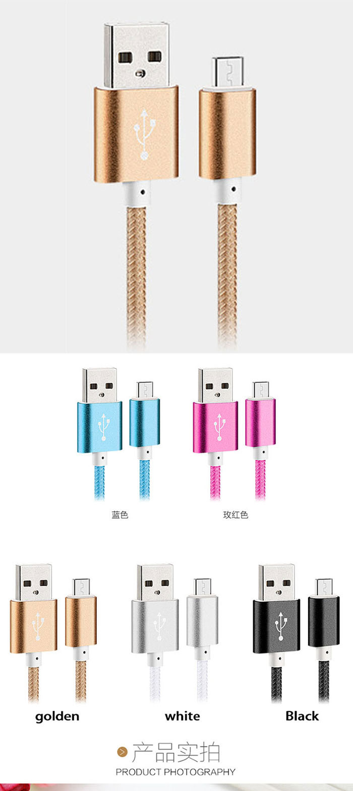 Colorful New 1.5M Fabric Nylon Braided Micro USB Cable for Samsung For Blackberry Cloth braided USB Cord Charger Cable