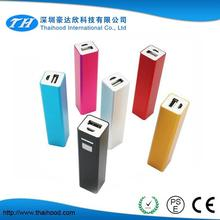 power bank charger 2600mah power bank flashlight power bank for macbook pro/ipad mini