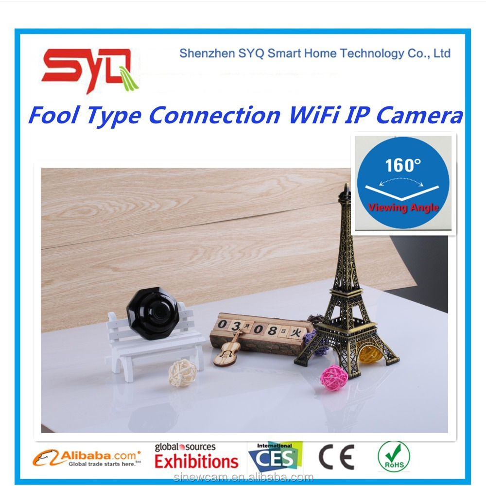Cheap retailed white color baby monitor wireless wifi collected mini home ip camera