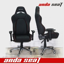 Dalang Computer Chair Gaming Chair Black Leather