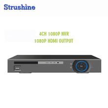 Surveillance System 4 channel HD 1080P digital Onvif P2P cloud CCTV NVR with HDMI 1080P for IP Camera system