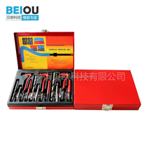 Professional tool kits Motorcycles vehicle tools 88pcs thread repair tool kit factory direct sale