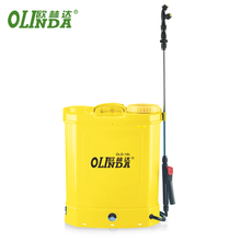 Portable high pressure agricultural spray pump backpack electric yard sprayer