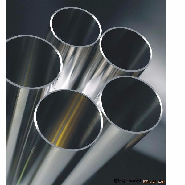 Good quality 904l super austenitic stainless steel pipe N08904 1.4539 tube