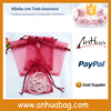 personalized organza bags use for packing candy and jewelry