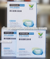 Tylosin Tartrate Injection 5% GMP veterinary drugs manufacturer high quality