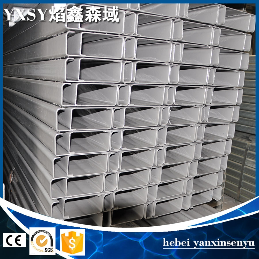 galvanized channel iron prices with china manufacturer