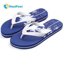 New Design Fashion logo printed EVA Beach Walk Slipper