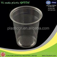 small plastic sample cups/ biodegradable hot tea cups plastic disposable/ biodegradable measuring cup