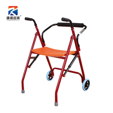 Z031 Made In China Light Weight Foldable Walker And Rollator with Seat