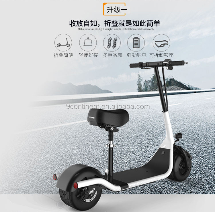 Original Supplier Adult Kick mobility scooter Electric Scooter 2 Wheel Standing Electric Scooter