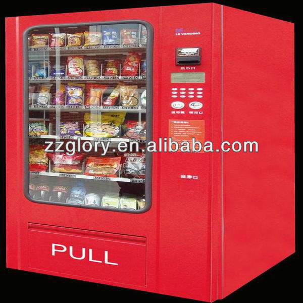 No Refrigeration Snack Vending Machine