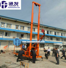 High quality,big diameter!!! HF300 Foundation Drilling Equipments
