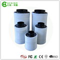 Activated Charcoal Air Purifier / Air Filter For Hydroponics Systems - 4''~12.5''