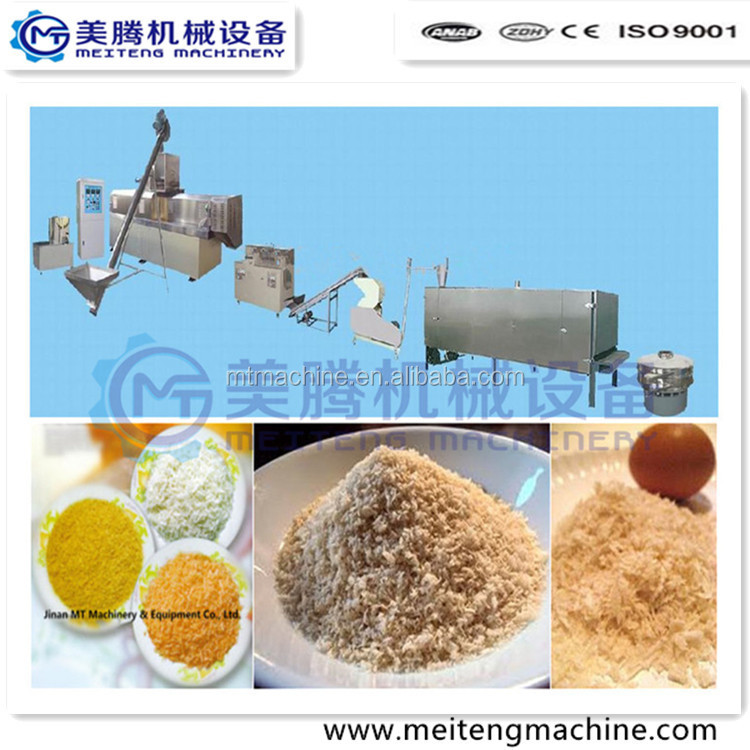 best suppliers hot sale best price breadcrumbs production line